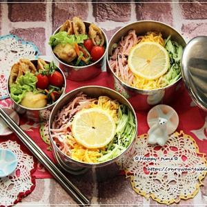 冷やし中華弁当とつぶやき♪