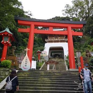江島神社参拝