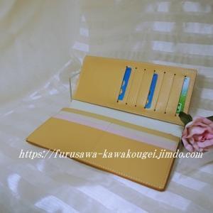 ◆長財布<ベージュ*フローラル>