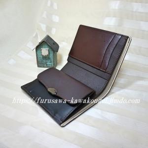 ◆財布<チョコ:*ベーシック>