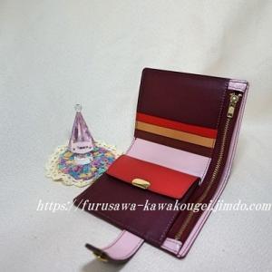 ◆財布<サーモンオレンジ*フローラル>&台風のこと