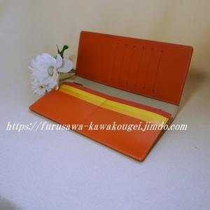 ◆長財布<オレンジ*フローラル>