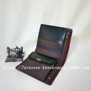 ◆財布<チョコ*ベーシック>