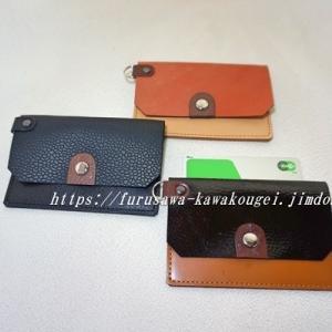◆パスケースにもなるカードケース