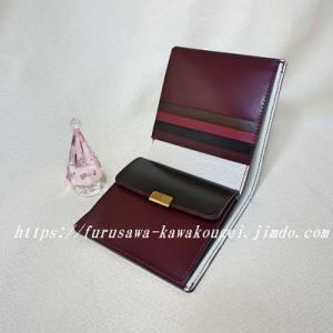 ◆財布<ワイン*ユニーク>