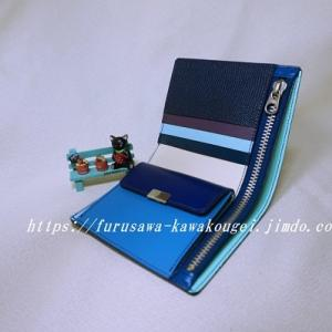 ◆財布<ブルー*ユニーク>