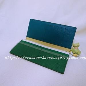 ◆長財布<グリーン*ユニーク>