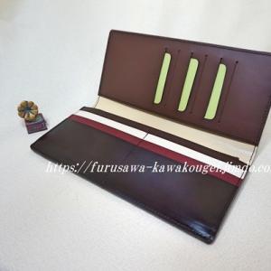 ◆長財布<茶:ベーシック>