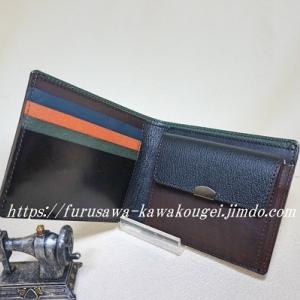 ◆Repost 財布:横長タイプ<黒*ベーシック>