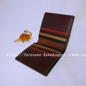 ◆Repost 財布:小銭入れなし<チョコ*ベーシック>
