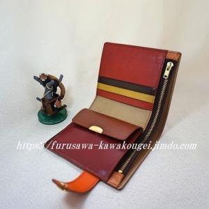 ◆財布<緋色*ユニーク>