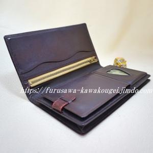 ◆昭和レトロの財布③