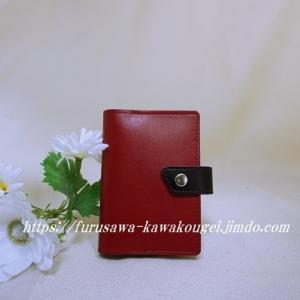 ◆手帖型カードケース