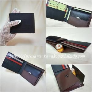 ◆◆しっとりとした黒い革の横長財布