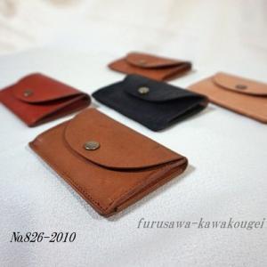 ◆小銭入れにもなるカードケース