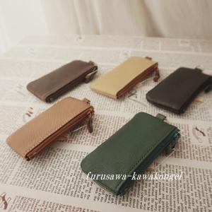 ◆キーケースにもなる小さなコインケース