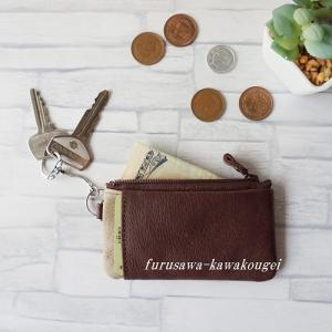 ◆キー、カード&コインの多機能な本革キーポーチ