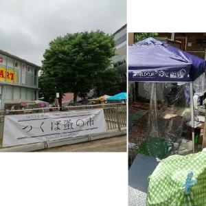◆6月の「つくば蚤の市」ご来場ありがとうございました!