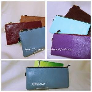 ◆お財布ポーチ新色