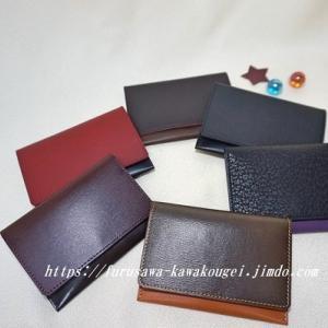 ◆名刺、カードケース