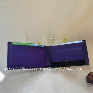 ◆ハーフコンパクト財布
