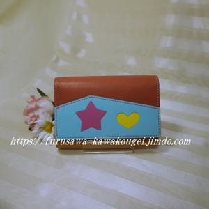 ◆お財布にもなるカードケース<星&ハート>