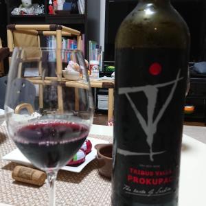 セルビアのワインを飲む。