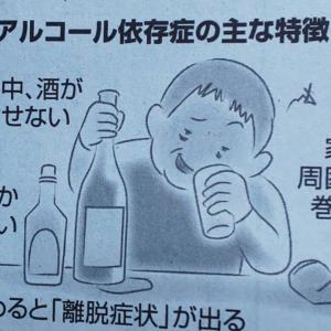 朝から酒 Part 4