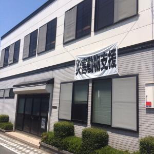 熊本県南豪雨災害支援活動 (西原しっぽ村)