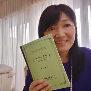 """""""オンライン講座開催中!"""""""
