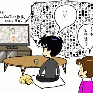 絵日記:パラネットがハマった・・!!