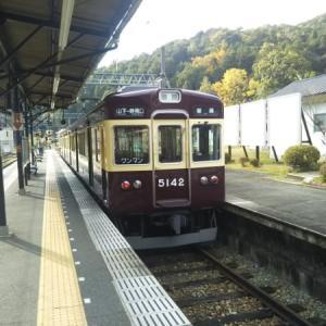 【お知らせ】日本百景展へ参加させていただきます