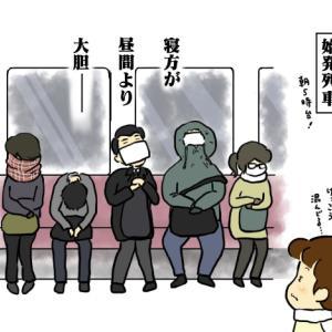 絵日記:始発電車・・・!