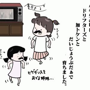 絵日記:志村けんさん。