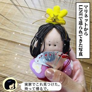 絵日記:なつかしのフェルト人形・・・!