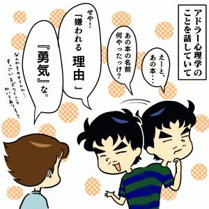 絵日記:うろ覚え・・・!!