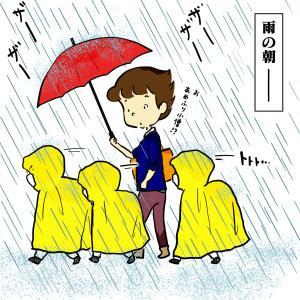 絵日記:雨降り小僧・・・!