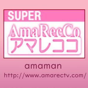 「スーパーアマレココ」デスクトップをキャプチャ(録画)できるフリーソフト