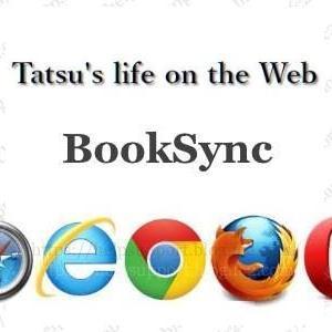 ブラウザ間のブックマーク・お気に入りを同期できるフリーソフト「BookSync」