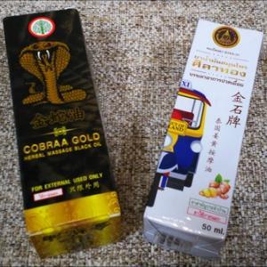 タイのマッサージオイル(金蛇油・金石牌)、ヤードン、洗剤(バンコク2018買ったもの)・15