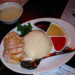 恵比寿の海南鶏飯食堂2