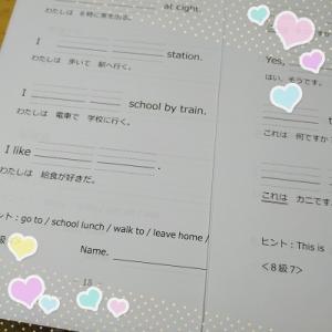 小学生と中学生の英語の違いに対応できる教材。