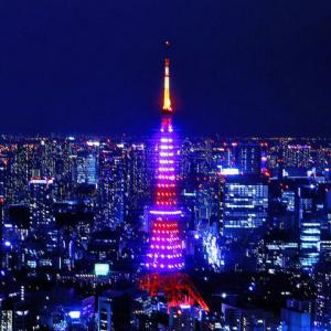 東京タワー 奉祝ライトアップ