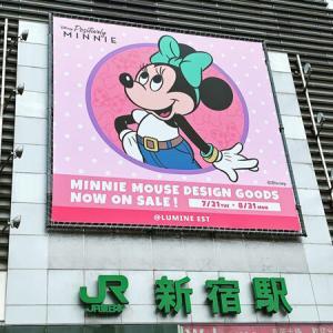 ルミネエスト新宿 ミニーちゃんがいっぱい