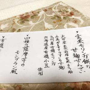 絆育む朗読会11/16 リセルキッチンはオーガニックレストラン