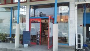 鹿屋の生パスタ食堂 『SoloSolo/ソロソロ』