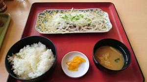 指宿市山川の旅館食堂 『 くり屋』でランチ