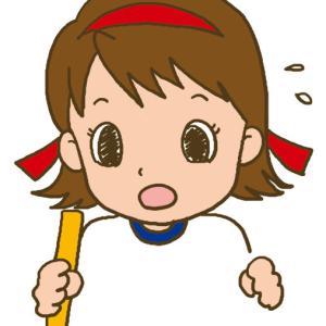 令和2年宅建試験本番に向けて☆不安で心が折れそうな方へのエール3(自分自身に、暑さに、負けないで!)