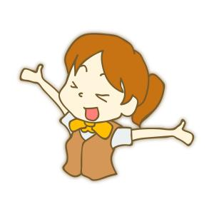 令和2年宅建3ヶ月学習サポート☆先に進む一途な気持ち