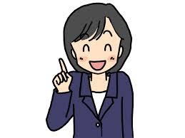 令和2年宅建受験にむけて☆宅建申込受付開始間近